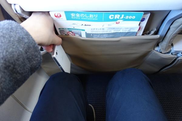 J-AIRのCRJ200の足元の広さ(スマホを添えて)