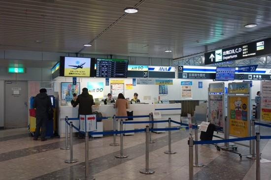 新千歳空港のエアドゥ搭乗手続きカウンター