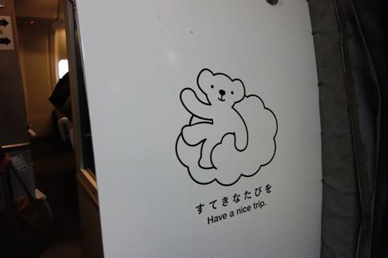 機体ドアサイドに描かれたベアドゥのイラスト