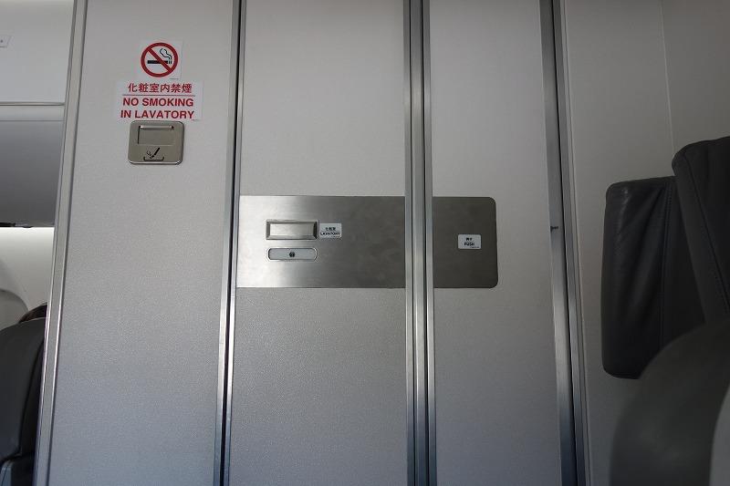 CRJ700の機体後部に設置されたトイレ