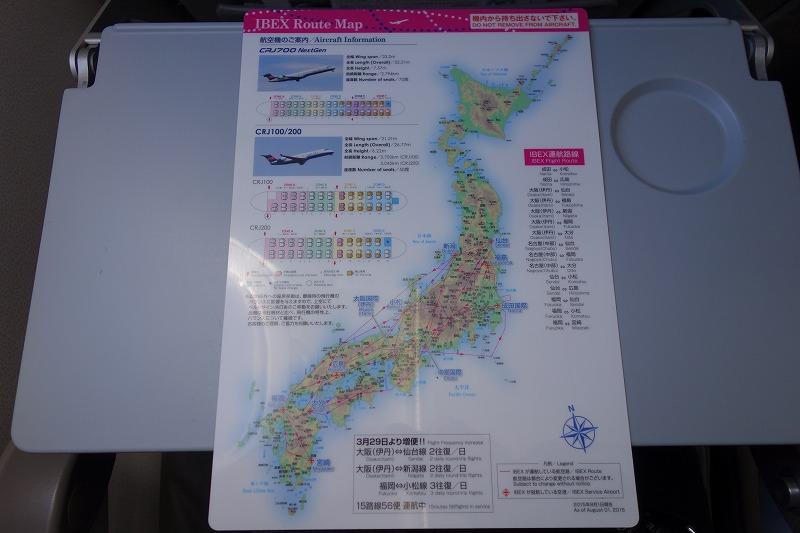 IBEXエアラインズのルートマップ