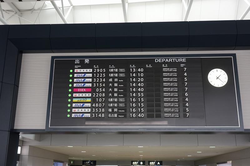 仙台空港のパタパタ式の時刻表