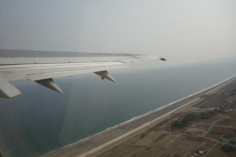 仙台空港離陸時の様子