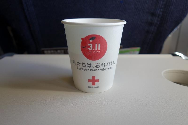 2011年の3.11東日本大震災の復興を応援するためのデザインの紙コップ