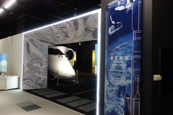三菱みなとみらい技術館のMRJコーナー入口