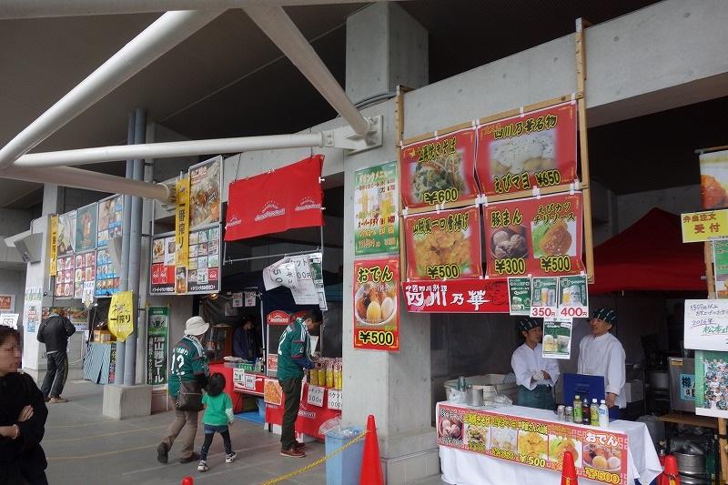 飲食の物販コーナー