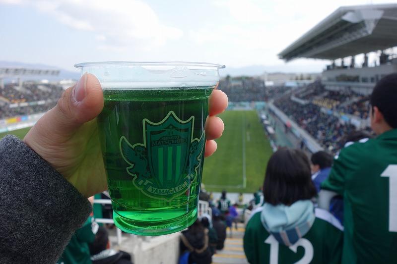 松本山雅カラーの松本山雅ビール