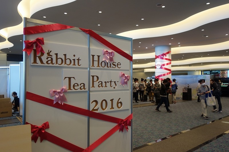Rabbit House Tea Party 2016の文字装飾