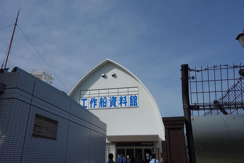 北朝鮮工作船が展示されている工作船資料館