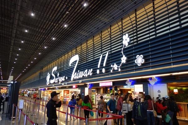 空港内の出発ロビーの壁のsee you taiwanの文字