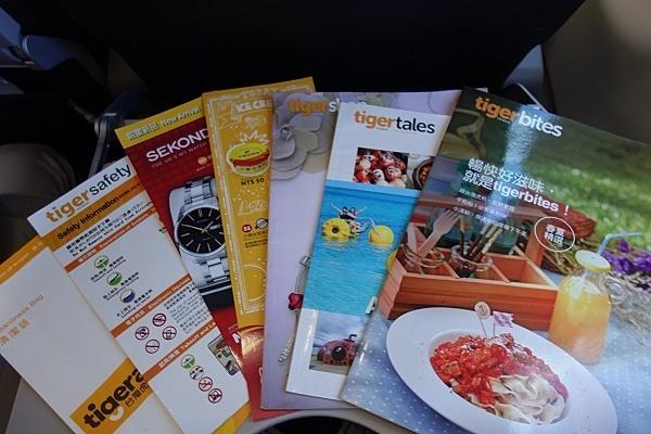 タイガーエア台湾の機内食メニュー