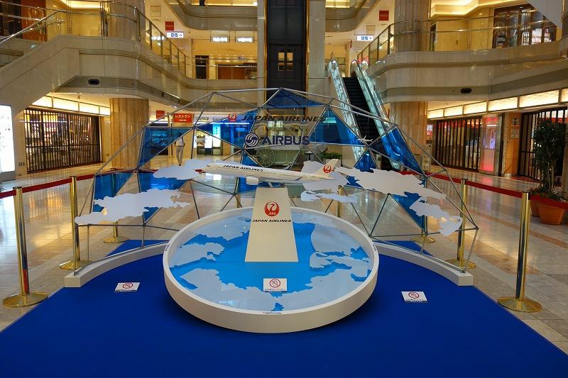 羽田空港に展示されたA350の宣伝コーナー