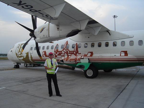 搭乗機のバンコクエアイウェイズのATR72-500型機(HS-PGK)