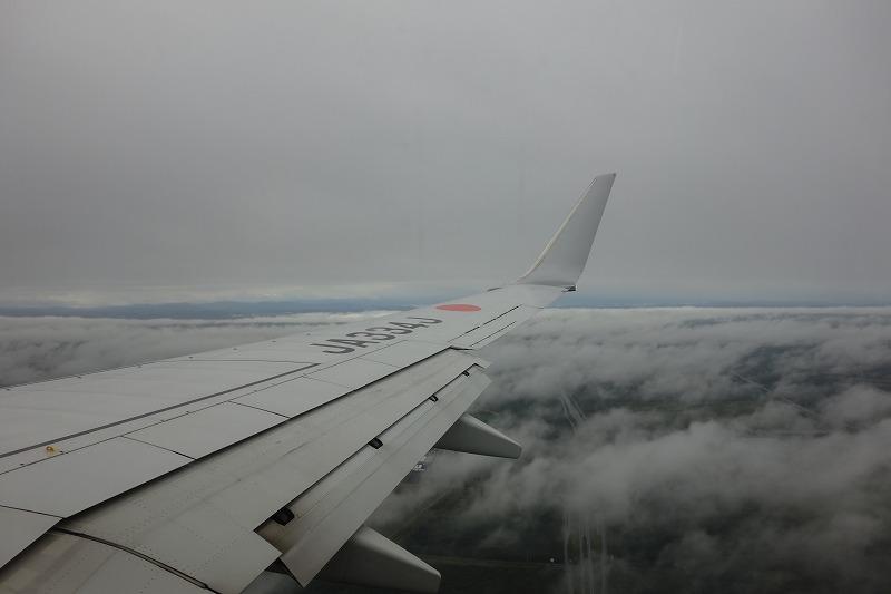 新千歳空港着陸時の景色