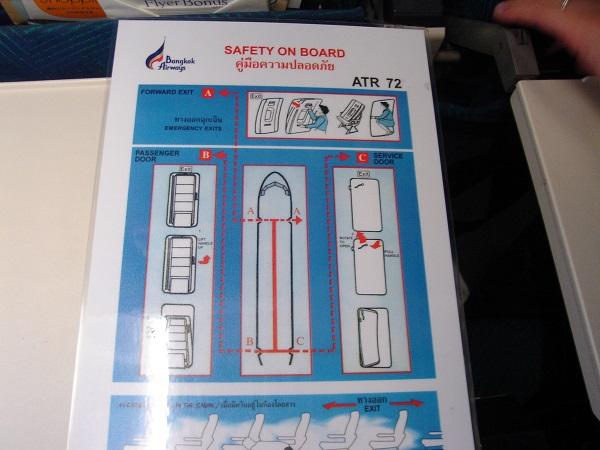 ATR72の安全のしおり