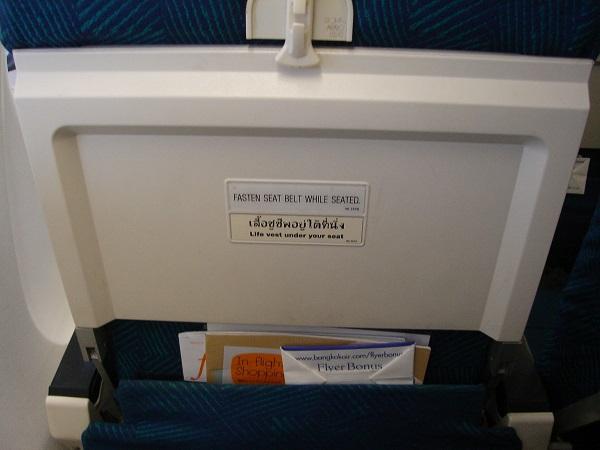 バンコクエアウェイズのATR72の座席