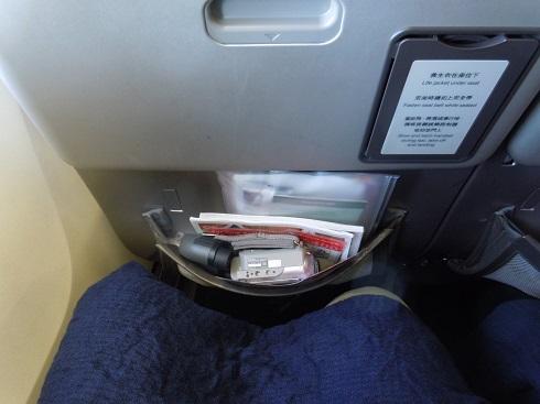 キャセイパシフィック航空B747型機の座席の足元の広さ