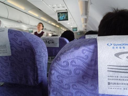 中国国際航空のA321型機の機内の様子