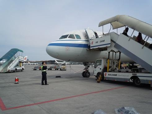 北京到着時の様子
