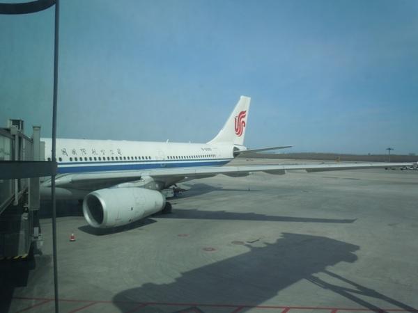 搭乗機の中国国際航空のA330-200型機