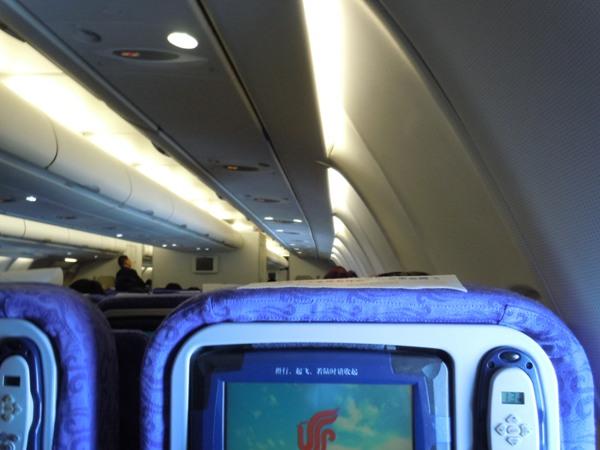 北京=ローマ路線のA330型機の機内の様子