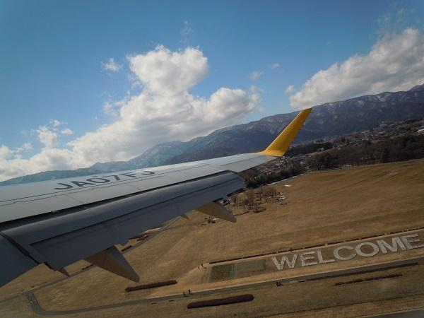 松本空港離陸時の様子