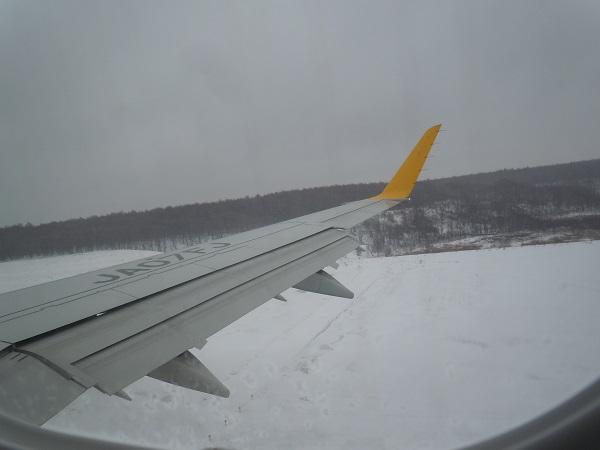 新千歳空港着陸時の様子