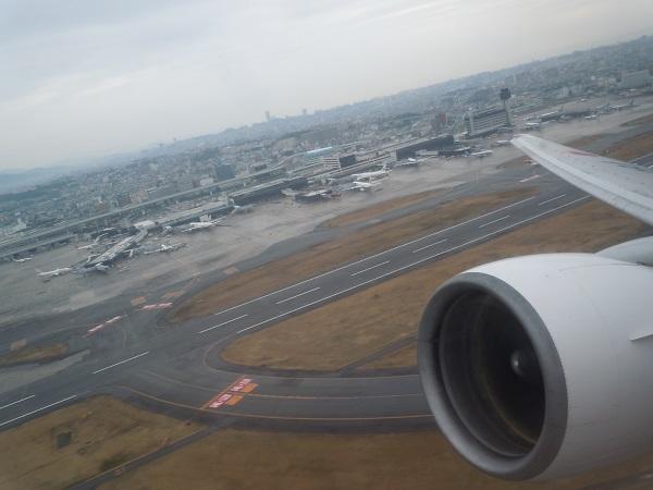 伊丹空港離陸時の様子