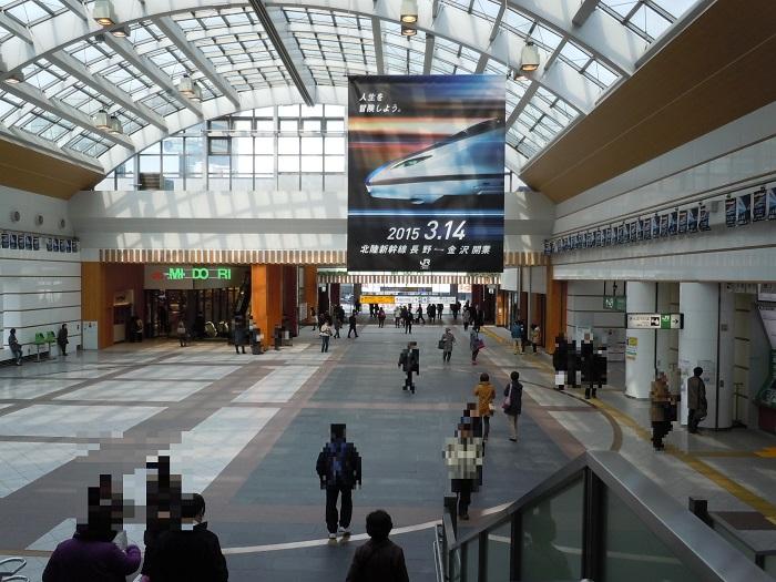 長野駅改札前広場の様子