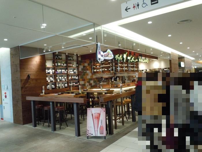 炙り肉とワインのお店「グリルザブッチャー」