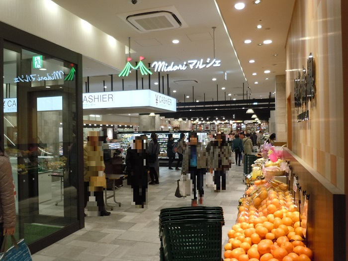 1Fの食品売り場の「Midoriマルシェ」
