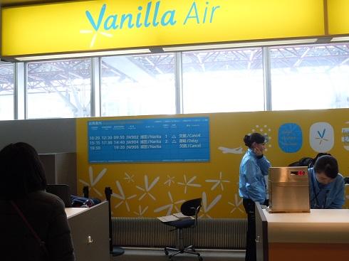 新千歳空港のバニラエアカウンター