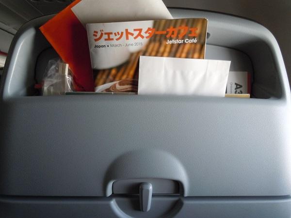 座席上部に設置されたシートポケット