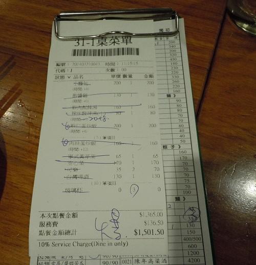 鼎泰豐にて注文した料理のレシート