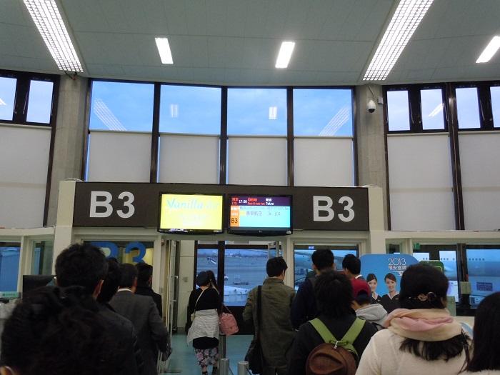 B3搭乗口からのバニラエア搭乗時の様子