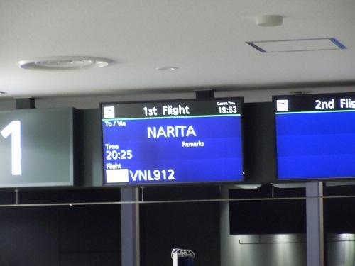成田空港行きの表示