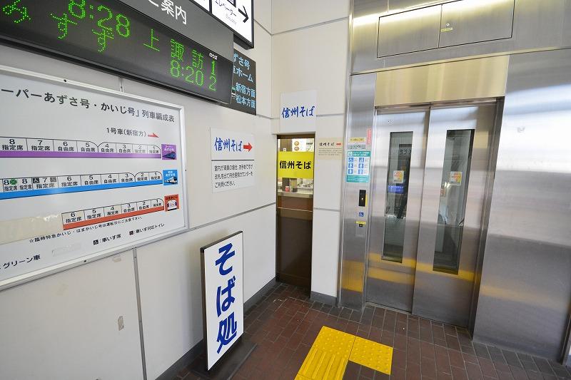 日本一狭い塩尻駅の駅そば屋