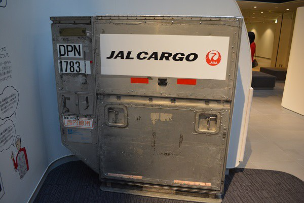 LD-2航空貨物コンテナ