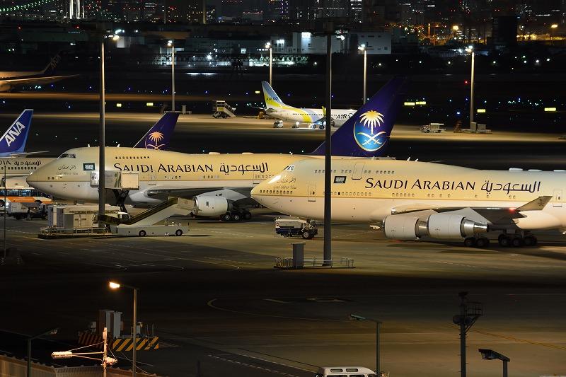 羽田空港に飛来したサウジアラビア政府のB747-400とB747SP