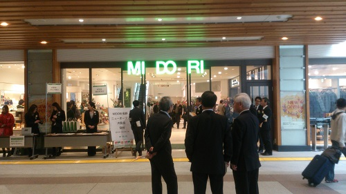 MIDORI先行オープン前日の内覧会の様子