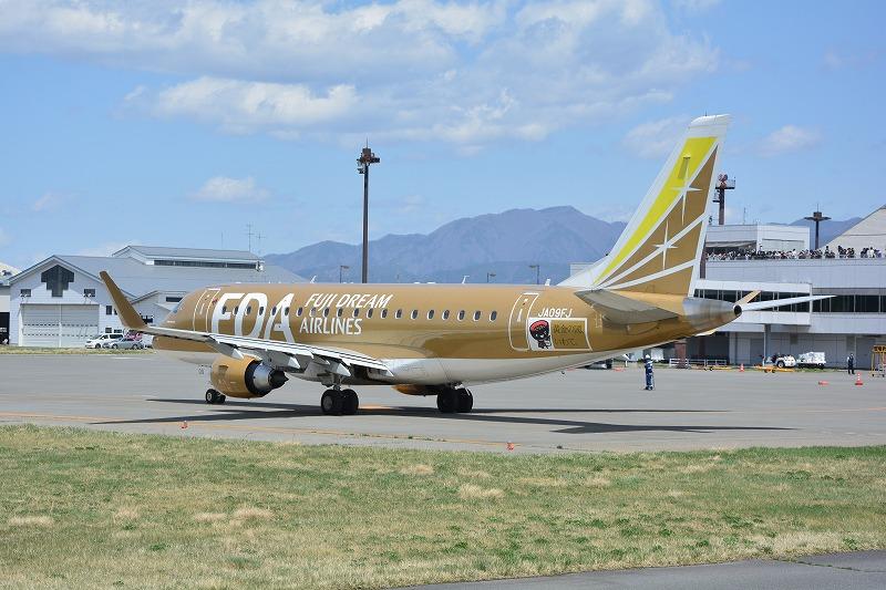 新千歳空港行きの金色のFDA9号機