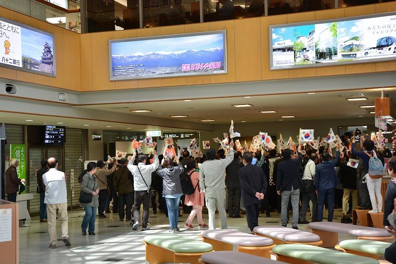 韓国人観光客を出迎える県内関係者たち