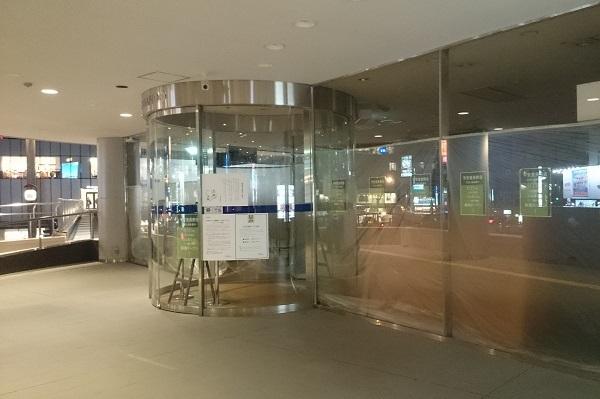 平安堂長野店の跡地