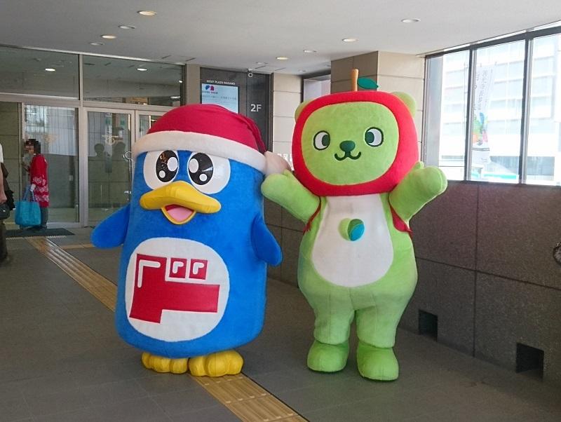 ドンキ公式キャラクターと長野県PRキャラクターアルクマのコラボ