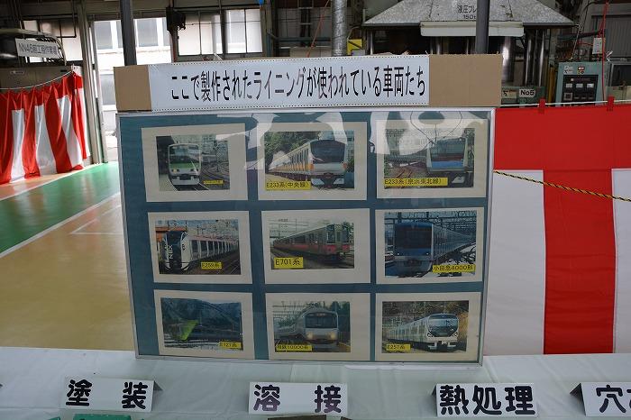 長野で製造されたブレーキライニングを使用している車両紹介
