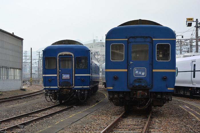 北斗星&あけぼのの客車2種セット