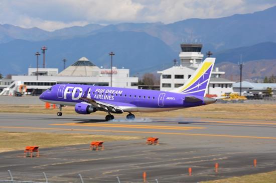 WELCOME TO SHINSHUスポットから撮影したFDA機着陸時の様子