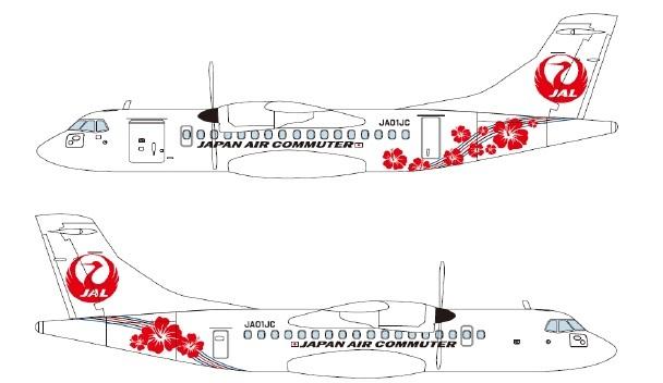 JACのATR-42の機体デザイン