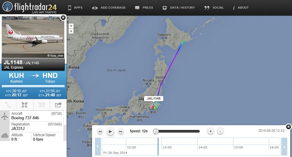 釧路発羽田行きの通常の飛行ルート