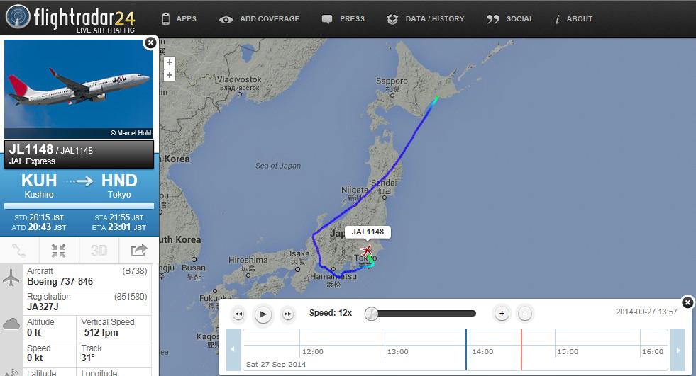 火山灰による影響を回避するために関西方面まで迂回した釧路発羽田行きのルート